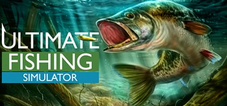 Ultimate Fishing Simulator v1.1.2:374 скачать