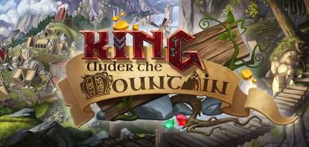 King under the Mountain v0.7.3 скачать