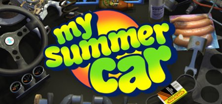 My Summer Car v03.11.2018 скачать