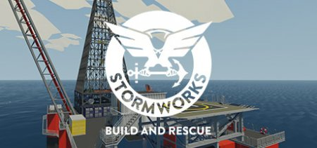 Stormworks: Build and Rescue v0.4.51 скачать