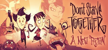 Don't Starve Together v296477 скачать