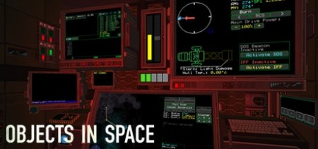 Objects in Space v0.9.7.1b скачать