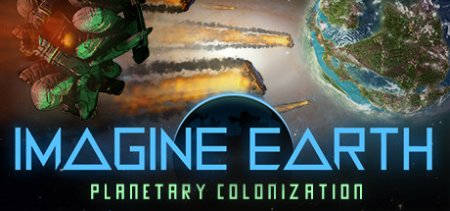 Imagine Earth Alpha 47.4 скачать