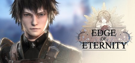 Edge Of Eternity v1.221 скачать