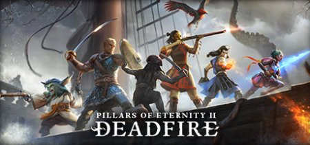 Pillars of Eternity 2: Deadfire v4.0.1.0044 + DLC скачать
